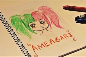 ~AMEAGARI~ web