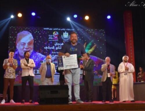 CLOWNS de Tony Casla i la Companyia Antzoki Teatteri premiat al II International theater without fund festival d'Alejandria.
